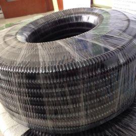 """【高斯贝】Φ20 3/4""""6分包塑金属软管 蛇皮管 穿线管 电线保护管"""