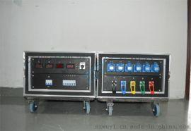 舞艺电气6路电源直通箱/6路航空箱配电箱/灯光音响电源箱