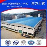 生產防腐瓦,高質量防腐樹脂瓦,車間廠房用瓦-阻燃耐酸