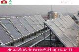 鼎热真空管太阳能集热器直销
