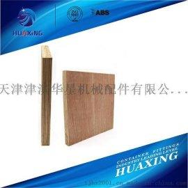 集装箱地板,胶合板,住人地板,竹地板
