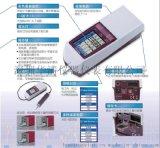 SJ210粗糙度儀(三豐SJ210)