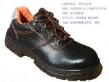 JX9008-1防砸安全鞋/勞保鞋
