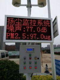 供应工地数字化扬尘噪音检测仪