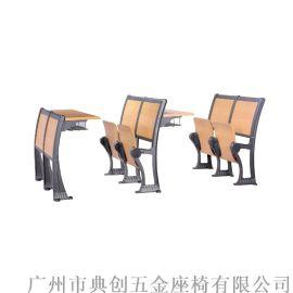 连排课桌椅多媒体教室排椅学生课桌椅阶梯排椅 DC-801