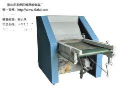 蚕丝被用什么机器做的18384716179眉山弹花机设备KJ-60-II 蚕丝机开茧机