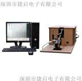 东莞热销表面应力仪FSM6000LE公司