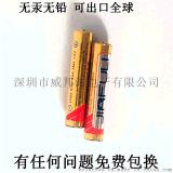 廠家直銷環保aaa鹼性電池