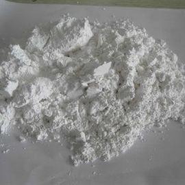 轻质碳酸钙 轻钙粉 钙粉 活性碳酸钙