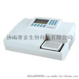 科华酶标仪价格