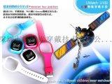 深圳兒童定位手錶廠家|兒童定位手錶工廠|U100兒童定位手錶生產廠家