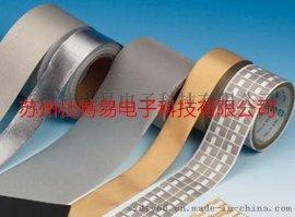 导电双面胶带 导电布胶带 电子专用屏蔽胶带