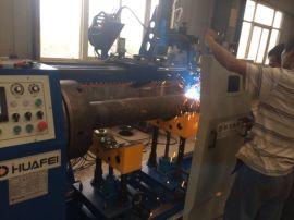 华飞数控**YG型油缸环缝焊接专机