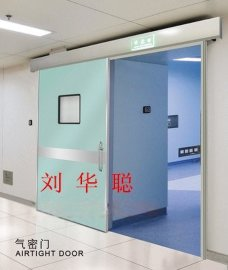 深圳 龙华新区医用平移门卖