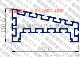 110.6*220汉中榆林汽车发动机装配线减速线摩擦线老化线铝材导轨120*135带盖子