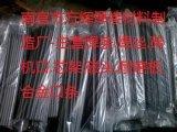 D998堆焊耐磨电焊条