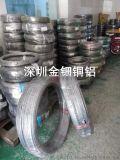 廠家直銷7075鋁線 鉚釘鋁線 進口鋁扁線 漆包鋁線