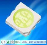 供應冷白LED燈珠貼片 天成冷白光LED燈珠發光二極管
