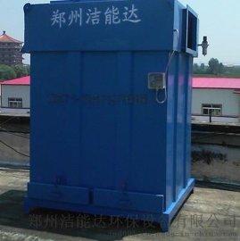 供应厂家回转窑除尘器
