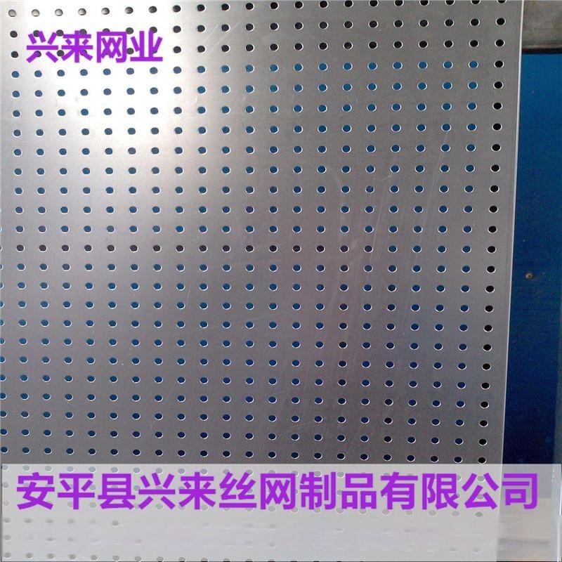 镀锌冲孔板,圆孔网板,冲孔板生产厂家