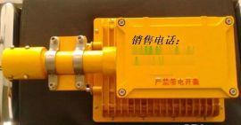 大功率LED防爆路灯,防爆马路灯,化工厂用灯,LED节能防爆灯,120W