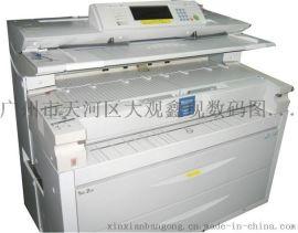 理光7040二手工程复印机激光打印机蓝图晒图机