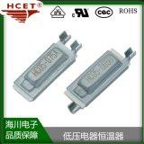 南京海川電子 足浴盆恆溫器 溫控開關 電阻式 HC05 熱保護器調溫