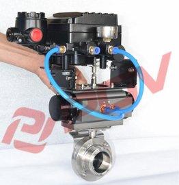 DN15-DN300卫生级气动快装球阀