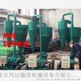 小麥稻穀糧食倒倉專用設備 多型號氣力輸送機,糧食氣力吸糧機曹