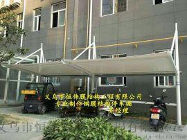厦门卸货区钢结构雨棚、厦门自行车停车棚安装施工