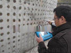 C62非金屬超聲檢測儀