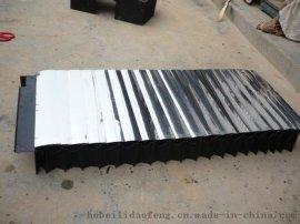 盔甲式防护罩(河北机床附件生产厂家)