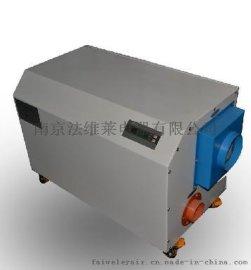 HF-26电子厂专用净化空调价格 电子车间除湿机厂家