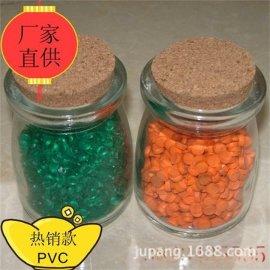 苯白PVC粒子中山专用苯白PVC粒子价格东莞高透明PVC颗粒