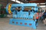 上海浦东【川振机械】厂家直销Q11机械式剪板机 6x2500机械剪板机