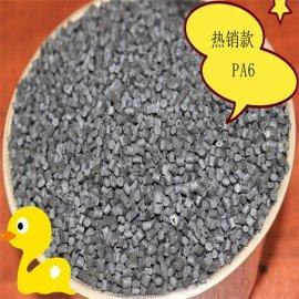 改性工程塑料耐磨PA6耐油汽车轴承衬套尼龙6塑料粒子价格