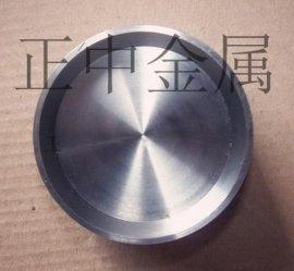 高純鈦靶,鈦鋁靶廠家生產供應