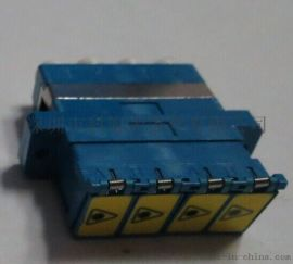 光纤适配器  LC带翻盖光纤适配器 光纤耦合器