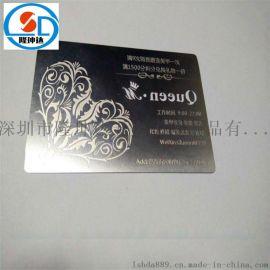 厂家定制各种金属卡 不锈钢贵宾卡定做 钛金卡 磨砂定制