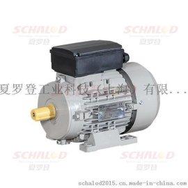 夏罗登优势供应 AC Motoren三相电机