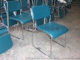 可叠放的会议椅,优质会议椅,广东鸿美佳厂家批发会议椅