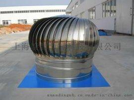 标准图集设计制造800型无动力风机不锈钢通风器