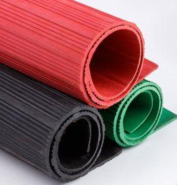 条纹绝缘胶垫 配电室  防滑绝缘胶垫 厂家直销 可定制