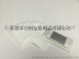 东莞包装厂家订制物流气泡袋、发泡膜,发泡袋、防震、防损、保护套