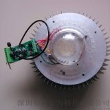 24-36V RGBW四色控制器LED控制器
