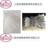 厂家直销上海君颂牌优级焦锑酸钠,澄清剂,阻燃材料