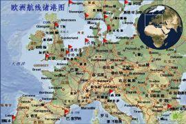 青岛到欧洲地中海集装箱海运整箱拼箱开顶框架散杂货