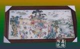 青花瓷板畫定做價格 手工瓷板畫廠家