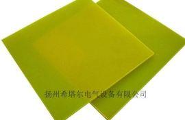 3240环氧树脂玻璃布板
