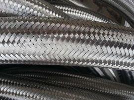 不锈钢金属软管网套